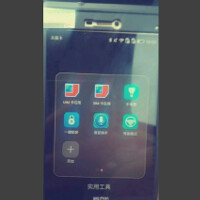 Huawei P8 photographed wearing a disguise