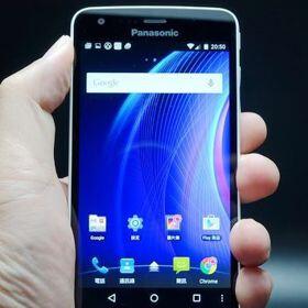 Meet Panasonic's first 64-bit, Android Lollipop smartphone: the Eluga U2