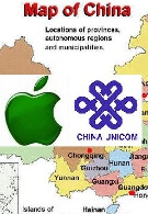 iPhone coming to China Unicom, this time for real