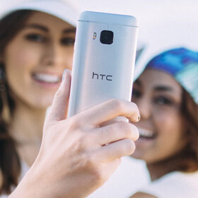 The HTC One M9 Plus wasn't announced today - do you think it will be unveiled later this year?