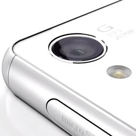 Could some of Sony's upcoming Xperia smartphones have cameras with optical image stabilization?