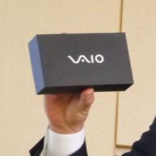 First Vaio smartphone gets certified in Japan, retail packaging shows up