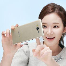 Samsung Galaxy H7 and Galaxy H1 coming soon?