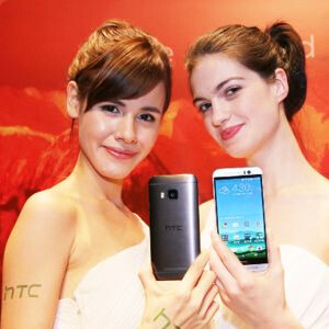 After a short delay, the HTC One M9 is finally launching on March 21 (in Taiwan)