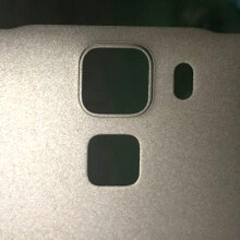 Huawei Honor 7 backplate leaks out, hinting at a metal build and finger scanner