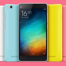 Asian sophistication: Xiaomi Mi 4i vs Asus Zenfone 2 vs Meizu M1 Note specs comparison
