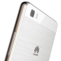 Huawei P8 Lite priced at $271 USD in Germany