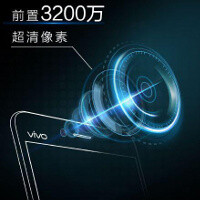 32MP selfies? Yes, says Vivo, teases an ultra-detailed front-facing camera for its X5 Pro