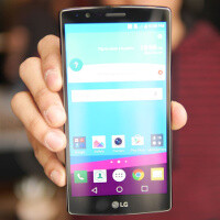 LG G4: all the new features
