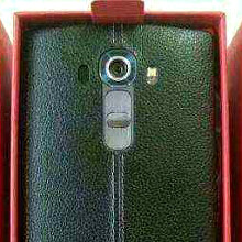LG G4 unboxing pictures leak out hours before announcement