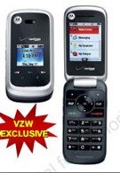Motorola Entice W766 to be available at Verizon September 22nd?
