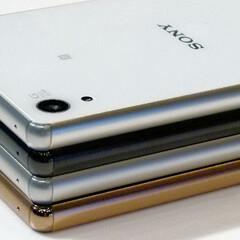 Sony Xperia Z4, plus unannounced LG G Pad X and iPad mini 4 reportedly headed to Verizon