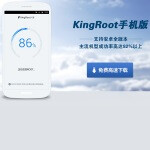 KingRoot is China's most popular one-click Android root tool, now translated in English and ready to serve you