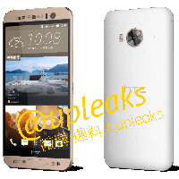 Trio of HTC One ME9 images leak out, give us a look at a semi-metal One M9+