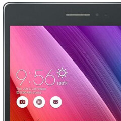 Intel-powered Asus ZenPad 8 shows up unannounced
