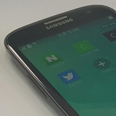 Samsung Z LTE seems to be an upcoming Tizen smartphone