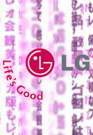 The LG GT350 and KM570 got revealed in XML files