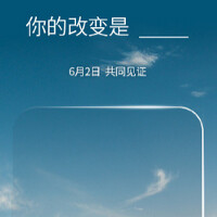 Teaser confirms side power button for the Meizu m1 note 2 and a June 2nd unveiling