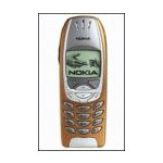 Nokia introduced 6340, first GAIT phone