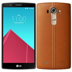 Pre-order a leather back cover for the LG G4, get one for free