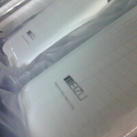 Back cover of unannounced Meizu m2 surfaces in leaked images