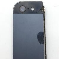 Man cuts his Apple iPhone 5 in half following divorce