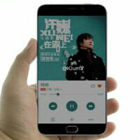 Leaked Meizu MX5 Geekbench result hints at impressive multi-core CPU performance