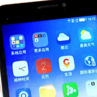 Coolpad Fengshang C+ to feature Snapdragon 810 SoC and 4GB of RAM