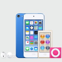 Is Apple quietly bringing the iPod out of oblivion? Rumors of the iPod Touch returning with a 64-bit chip say it's so