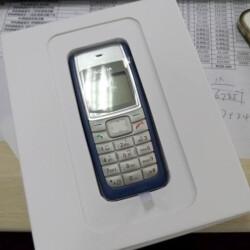 Meizu M2 launch invite contains a semi-functional Nokia 1110