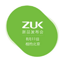 ZUK Z1, with 4000+mAh battery, to be unveiled on August 8th