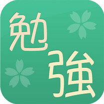 8 free apps for learning foreign languages – Spanish, German, Chinese, Japanese and more