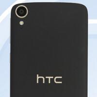 HTC Desire 828w gets TENAA certification in China