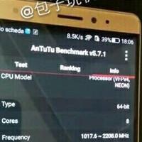 Mystery Huawei phone turns out to be the Huawei Mate 7 mini or Huawei Mate 7 Plus