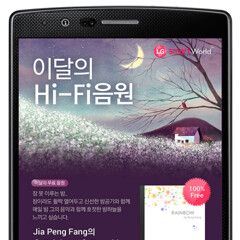 LG launches Hi-Fi music service for select Android smartphones