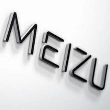 Meizu ME5 flagship specs leak, Exynos version scores 69,000 on AnTuTu