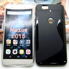 More Huawei Nexus cases hint at a round finger scanner on the back
