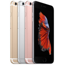 Apple iPhone 6s: all the official images