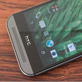 Verizon's HTC One (M8) gets updated to thwart Stagefright?
