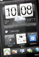 HTC HD2 gets a web site and a new video
