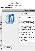 iPhone OS 3.1.2 is released to kill bugs dead