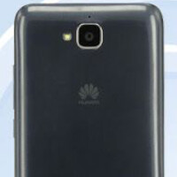 Huawei Honor Play 5X to be introduced during October 10th media event?