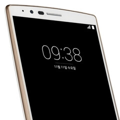 LG G4 White Gold Edition launches in Korea: new look, old internals
