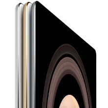 Apple investigating reports of frozen iPad Pro slates, with a screen that turns black after charging