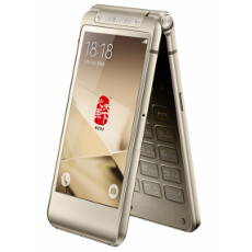 Samsung's clamshell W2016 is official: Exynos, 3 GB RAM, 16 MP camera and Lollipop