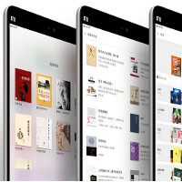Xiaomi Mi Pad 2 allegedly scores above 85K on AnTuTu