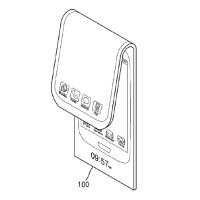 Samsung patent application shows phone unfolding to become a tablet