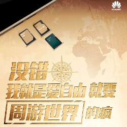 Huawei teases a mysterious metal Enjoy 5S to be unveiled this week
