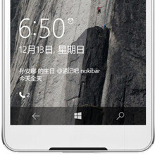 Microsoft Lumia 650 pictured again, still no word on its release date