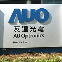 Report: Apple to help AU Optronics become an AMOLED supplier for future iPhones